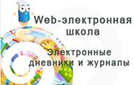WEB образование